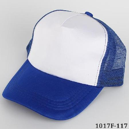 Blank Cap for Heat Transfer Blue