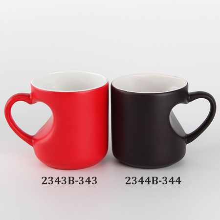 Heart Body Magic Mug for Sublimation