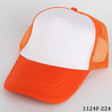 Blank Cap for Heat Transfer Orange